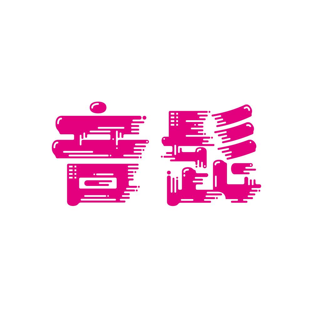 otohige2015_01